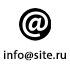 Создание почты вида info@site.ru  + 300р.