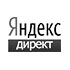 Настройка Яндекс Директ  + 3000р.