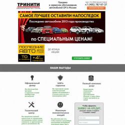Продажа Opel и Chevrolet