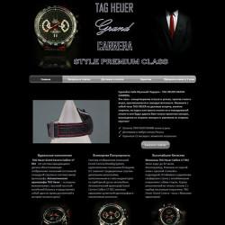 Наручные часы Carerra