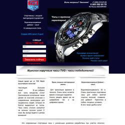 Мужские наручные часы TVG