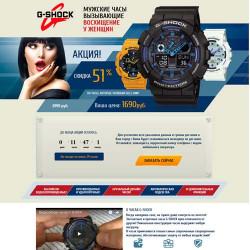 Мужские наручные часы G-Shock