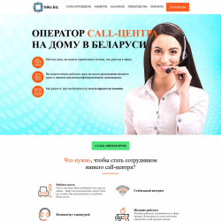 Оператор call-центра