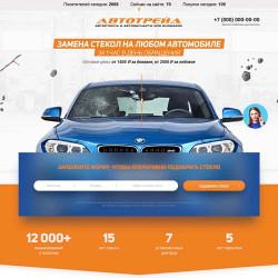 Замена автомобиньных стекол