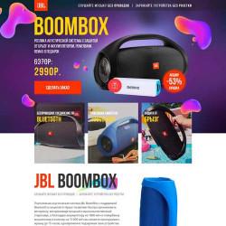 Колонка JBL BOOMBOX