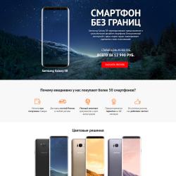 Смартфон без границ Samsung Galaxy S8