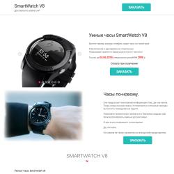 Часы по новому SmartWatch V8