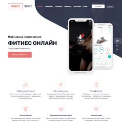 Мобильное приложение фитнес онлайн