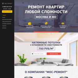 Ремонт квартир в Москве и МО и натяжные потолки