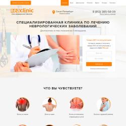 REACLINIC клиника по лечению неврологических заболеваний