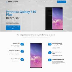 Реплика Samsung Galaxy S10 Plus