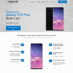 Реплика Galaxy S10 Plus