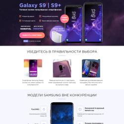 Точные копии популярных Galaxy S9, Galaxy S9+