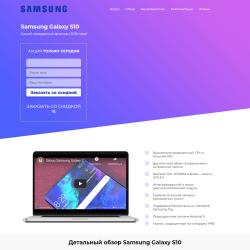 Супер телефон Samsung Galaxy S10