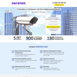 Системы видеонаблюдения для дома и офиса под ключ