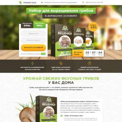 Урожай свежих вкусных грибов у вас дома