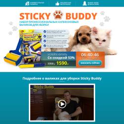 Набор профессиональных силиконовых валиков Sticky Buddy