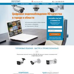 Цифровое видеонаблюдение HD качества